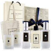 Jo Malone London 2019 Xmas 聖誕限定香氛之家禮盒[附提袋+緞帶]+贈托特包
