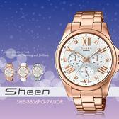 【人文行旅】Sheen | SHE-3806PG-7AUDR 個性甜美 39mm Swarovski