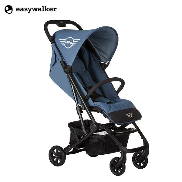 Easywalker MINI Buggy XS 傘推車.手推車.三折口袋車 -普頓藍【贈 前扶手+收納袋+雨罩】
