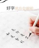 毛筆 毛筆小楷書法初學者軟頭筆可加墨秀麗筆抄經鋼筆式狼毫軟筆套裝細