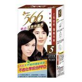 566 美色護髮染髮霜-#5自然栗【屈臣氏】
