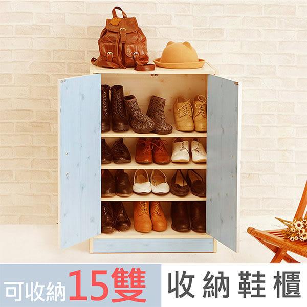 鐵力士 鞋櫃【百嘉美】建- 北歐木紋鄉村風雙門鞋櫃(兩色可選) 櫃子 抽屜 書櫃 衣物收納