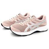 《7+1童鞋》女段 ASICS 亞瑟士 WOMEN GEL-CONTEND 6 透氣 機能包覆 運動鞋 慢跑鞋 5263 粉色