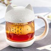 快速出貨-可愛貓咪吃魚創意過濾玻璃水杯子家用花茶卡通帶蓋辦公室馬克杯女【限時八九折】