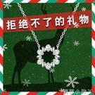 雪花聖誕節禮品小禮物飾品生日禮物送女生朋友老婆閨蜜特別有意義 蘿莉小腳丫