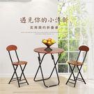 折疊桌餐桌家用小圓桌飯桌便攜式戶外擺攤桌手提桌陽臺簡易小桌子「摩登大道」