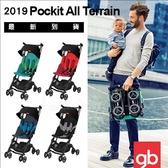 ✿蟲寶寶✿【GB Pockit 】4色現貨!口袋推車 / 口袋車 2019 GB Pockit Plus 可半躺