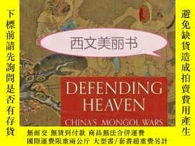 二手書博民逛書店【罕見】2013年版 DE NG HEAVEN: CHINA S