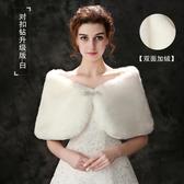 新娘婚紗毛披肩冬季結婚外套旗袍伴娘禮服紅白色披肩加厚保暖斗篷 ▷◁