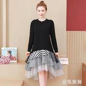 胖妹妹mm大碼長袖連身裙寬鬆減齡網紗拼接假兩件不規則裙春裝洋裝 LF2140『黑色妹妹』