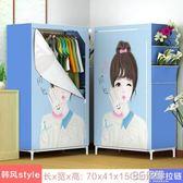 簡易宿舍單人衣櫥衣櫃 簡約現代多功能寢室學生小號布衣櫃經濟型igo 3c優購