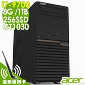 【送無線網卡】ACER P30F6 i7-9700/8G/256SD+1TB/GT1030 2G/500W/W10P 雙碟獨顯
