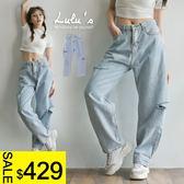 LULUS-E小野馬褲-側割破牛仔寬褲S-L-藍  現+預【04011230】