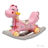 搖馬滑梯兒童搖馬組合二合一寶寶周歲禮物大號加厚1-6歲搖椅木馬 qz5222【野之旅】