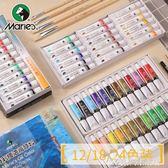 馬利油畫工具套裝24色油畫顏料油畫箱油畫框油畫筆調色板材料套裝初學者寫生 酷斯特數位3c YXS