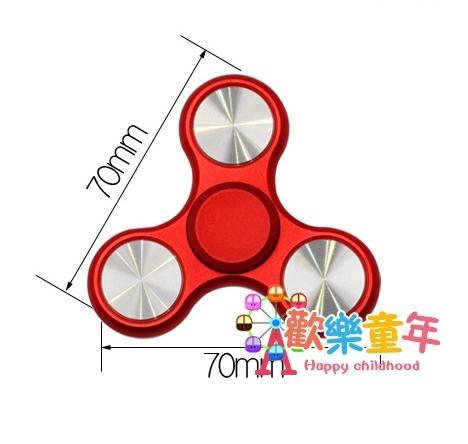 指尖陀螺 不銹鋼手指陀螺指尖陀螺美國EDC減壓玩具男 5色