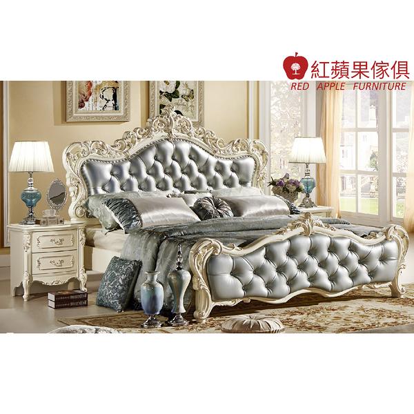 [紅蘋果傢俱] HXW 8803 法式6尺奢華雕花床 雙人床架 軟包床