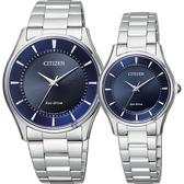 CITIZEN 星辰 光動能簡約石英對錶-藍x銀/36+27mm BJ6480-51L+EM0400-51L