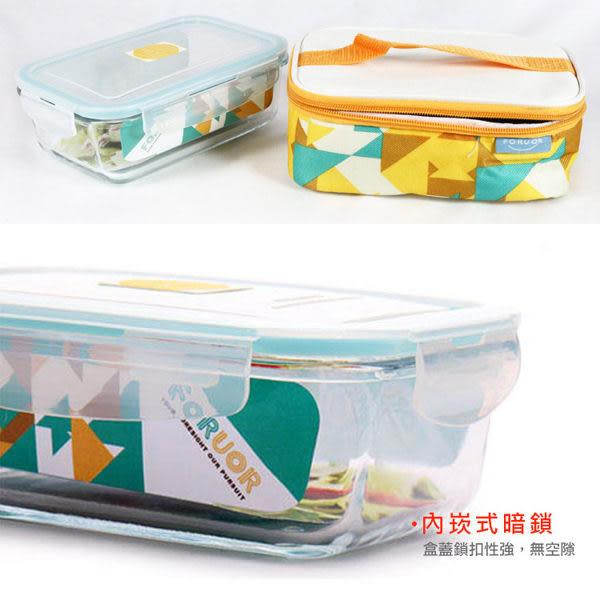 法國Foruor eco 金色年華耐熱玻璃保鮮盒提袋組 單層玻璃保鮮盒 800ml (OS小舖)