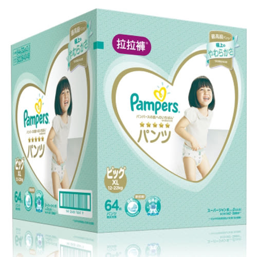 Pampers幫寶適 一級幫拉拉褲 紙尿褲 量販箱XL 64片【德芳保健藥妝】