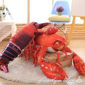 玩偶 創意大龍蝦抱枕仿真公仔布娃娃玩偶小龍蝦搞怪吃貨禮物搞笑男生  瑪麗蓮安