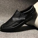 男鞋潮鞋男士休閒鞋皮鞋英倫一腳蹬懶人2020新款夏季透氣鏤空板鞋 設計師生活百貨