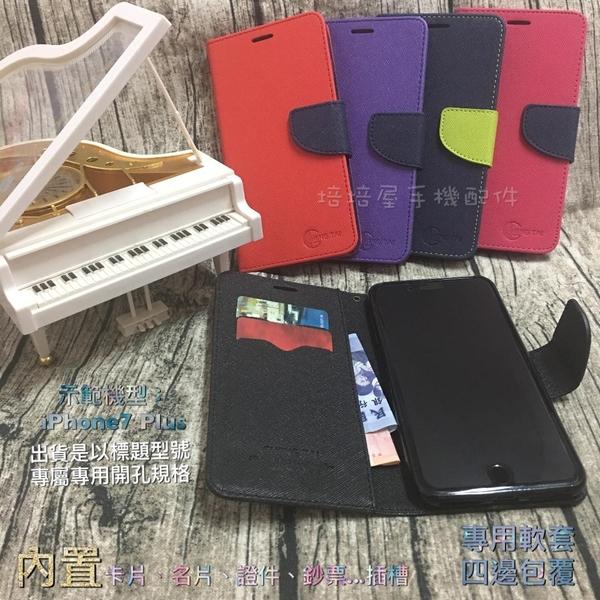 ASUS Z01HDA Zenfone3 Zoom ZE553KL《經典系列撞色款書本式皮套》手機套保護殼手機殼保護套