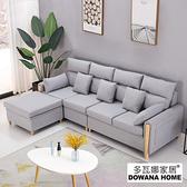 【多瓦娜】可樂果置物L型布沙發(四人+腳椅)淺灰