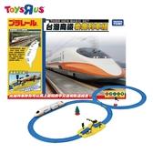 玩具反斗城 新高鐵樂趣列車組