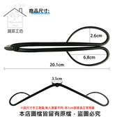 八木光木鋏式針金切/ 鋁線剪 大 215mm(日本進口)