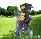 碎枝機直銷13馬力農業園林用碎枝機可移動汽油木材粉碎機碎木機LX 爾碩 交換禮物