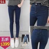 【五折價$399】糖罐子車線造型純色口袋單寧窄管褲→現貨(S-L)【KK6256】