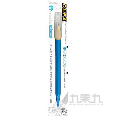 【九乘九購物網】OLFA 細緻用筆刀(藍) 216BSP