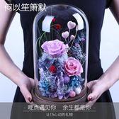 玫瑰花永生花禮盒母親節禮物520情人節禮品