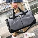 單肩旅行包 男健身包訓練短途行李袋手提女潮大容量防水背包TA4121【極致男人】