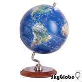 SkyGlobe 10吋衛星原貌木質底座立體地球儀