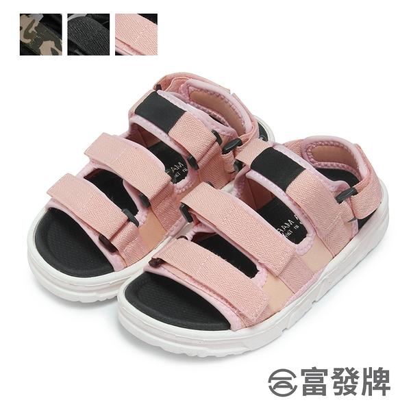 【富發牌】無重力兩穿兒童涼拖鞋-黑/粉/迷彩 33ML130