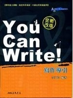 二手書博民逛書店 《【You Can Write!寫作導引(全新改版)】》 R2Y ISBN:9571449024│李文玲