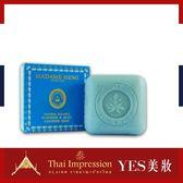 興太太   草本薄荷洋甘菊香水皂 150g 泰國 Madame Heng【YES 美妝】