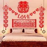 婚房裝飾拉花套餐結婚慶用品無紡布喜字彩帶創意婚禮客廳布置   初見居家