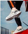 涼鞋2021夏季新款休閒鞋男士透氣包頭洞洞鞋厚底沙灘鞋潮 快速出貨