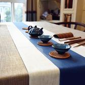 中式禪意桌旗棉麻布茶席茶旗茶簾茶墊茶台布長條中國風日式復古典