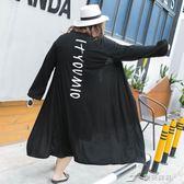 胖nm夏裝韓版長袖字母印花中長款沙灘寬鬆開衫外套 樂芙美鞋