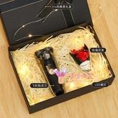 生日禮物 男士禮物實用送男生送給老公男友朋友生日特別的父親爸爸驚喜高檔
