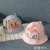 嬰兒帽子春夏薄款0-2歲男童女寶寶可愛遮陽漁夫帽兒童卡通太陽帽