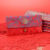 新年豬年春節結婚送禮紅包袋創意喜慶壓歲錢利是封 新年鉅惠