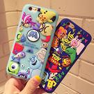 【紅荳屋】立體怪獸大學玩具總動員 蘋果iphone7/7plus/i6s矽膠套保護殼手機殼