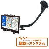 CRV FIT city MAZDA 3 5 ipad mini ipad3 mio cruiser 7190 7170 v765平板支架車機安卓機平板電腦車架