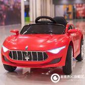 兒童電動車四輪帶遙控汽車1-3歲4-5搖擺童車寶寶玩具車可坐人