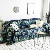 北歐風網紅沙發墊套ins沙發罩巾北歐布藝全蓋可愛全包非萬能套「爆米花」